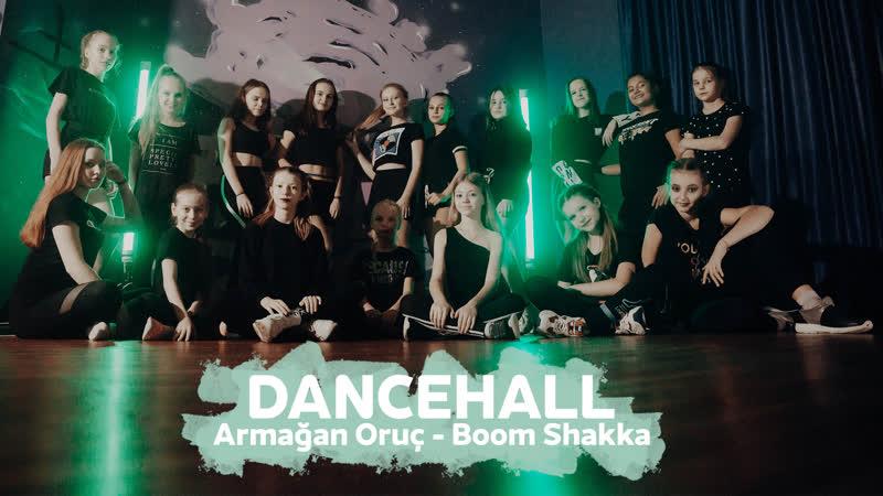 FAMILY DANCE Dancehall Armağan Oruç Boom Shakka Танцы Оренбург