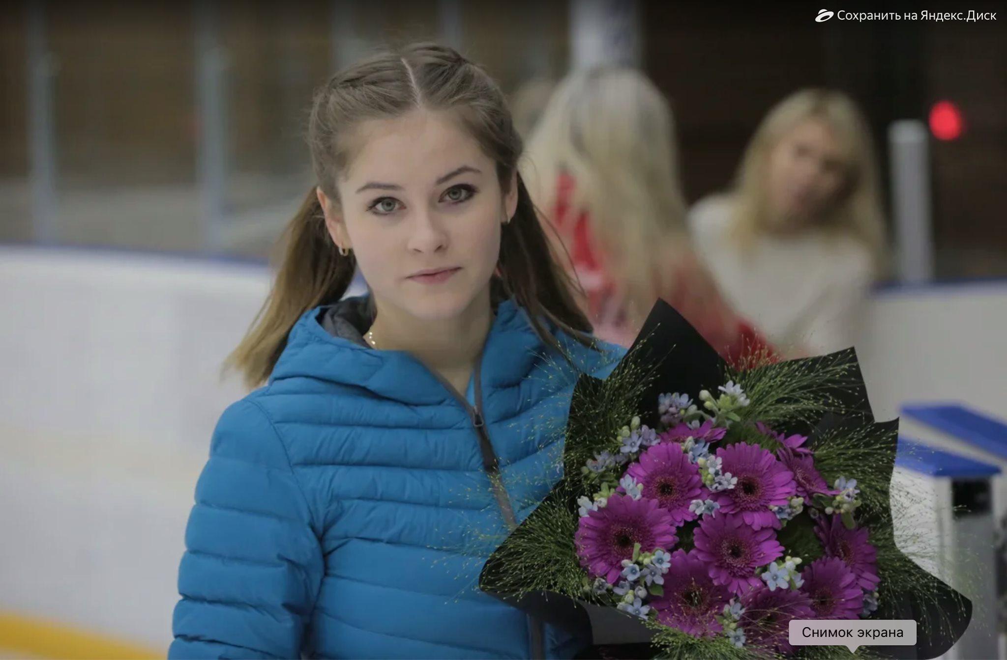 Юлия Липницкая - 6 - Страница 33 RsLFz1R52fU