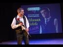 Авторский концерт композитора Евгения Габова Видео студия Vizit studio vizit