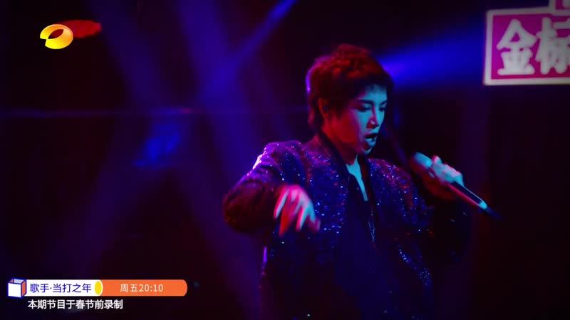 Singer 2020《歌手·當打之年》EP2 teaser