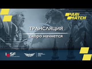 Dota 2 | отборочный этап к iesf wc 2019