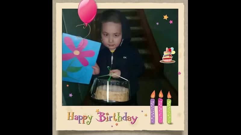 Birthday Video мая 16 2019 11 50