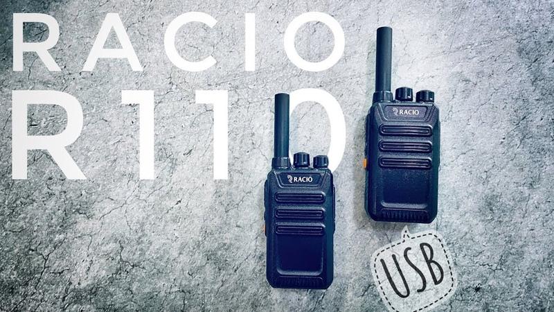 Racio R110 портативочка с USB зарядкой