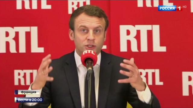 Вести в 20:00 • Накануне выборов: Ле Пен бежала из собора в Реймсе, Макрону устроили овации в Родезе