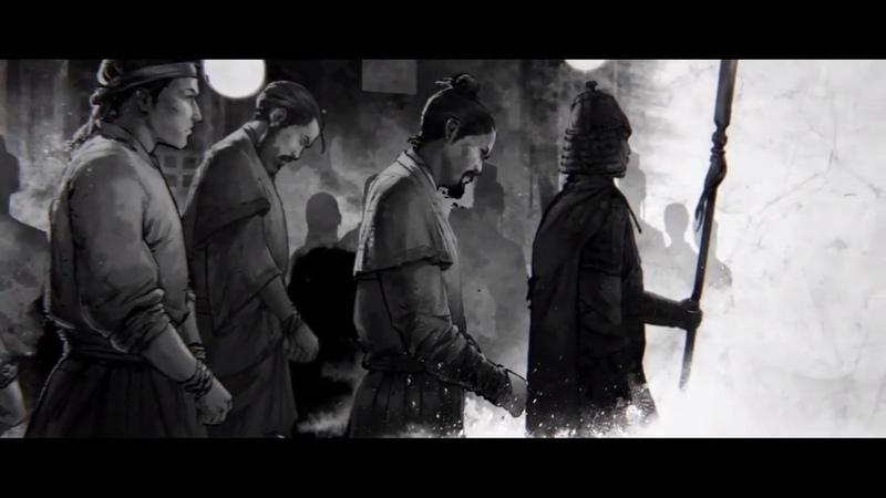 Total War Three kingdoms Чжан Янь Царь чёрной горы часть 1