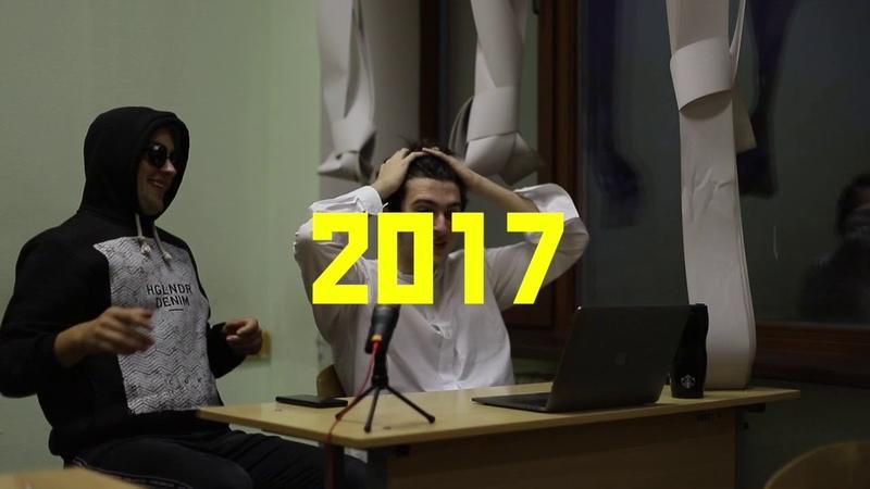 Реакция на Капустник БГУ - 2017