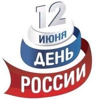 Концерты! Спектакли! Мероприятия в Москве!
