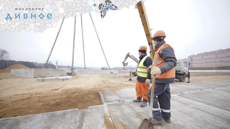 Строительство дороги для спец техники