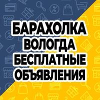 ИльвипаМаликова