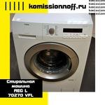 Стиральная машина AEG L 70270 VFL б/у (Кредит//Рассрочка)