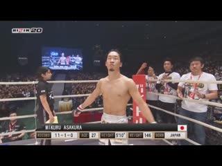 011. Mikuru Asakura vs. John Macapa