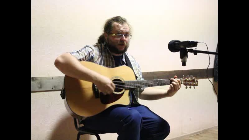 Александр Шубин Лето Воронеж Осень 2019