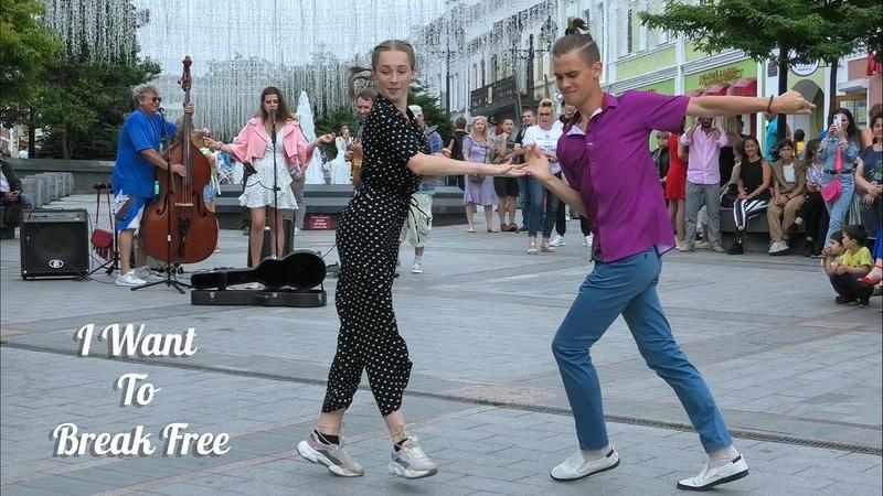 Трио Мохито, Траектория - I Want To Break Free, Владивосток