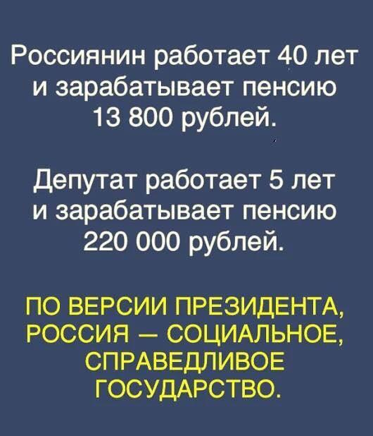 https://sun9-58.userapi.com/c855024/v855024801/128400/Csn6z6s5Dsw.jpg