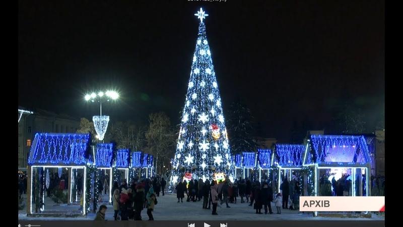 До новорічно-різдвяних свят чернігівців закликають оформити вітрини та балкони.