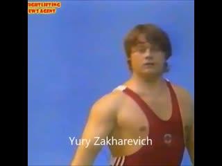 Легендарное выступление Юрия Захаревича на Олимпиаде 1988 года,