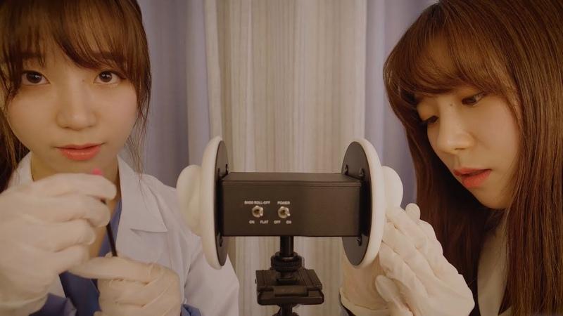 Doctor Nurse Lattes Ear Cleaning👂 ASMR