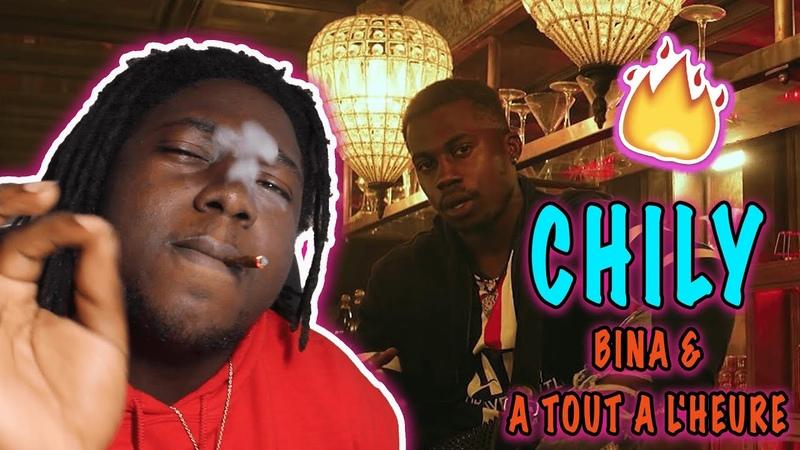 FRENCH RAP REACTION ft. Chily - Bina Chily - A tout à lheure | KING DEMI