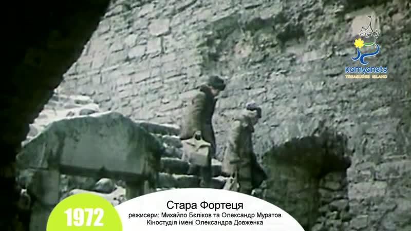 Нарізка із 15 фільмів, знятих у Камянці-Подільському (2013)