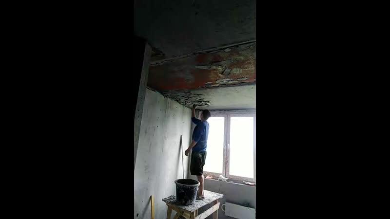 штукатуркапотолка remontmd.ru 89854495274