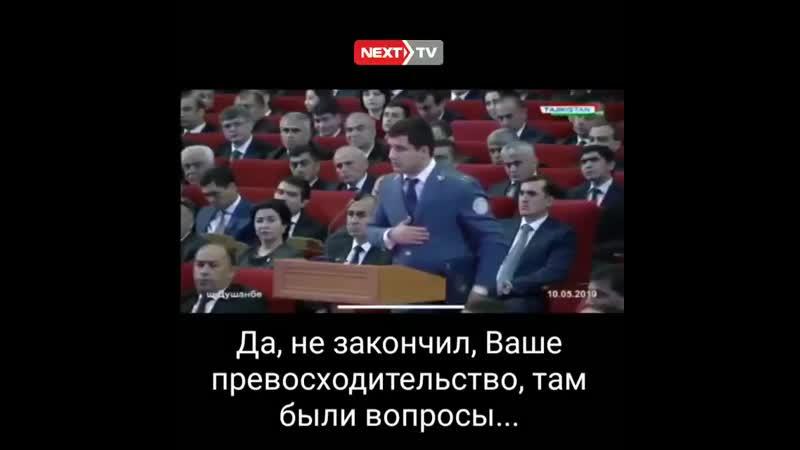 Пешвои миллат и таможенники Ҷумҳурии Тоҷикистон 2019