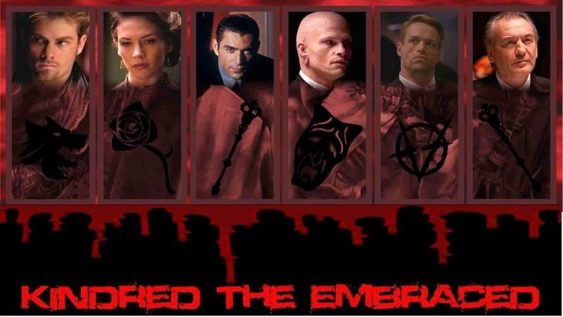 Клан вампиров Kindred the Embraced Обзор сериала