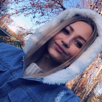 Карина Ермакова