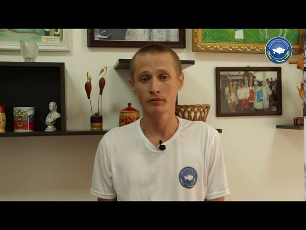 Кирилл Денисов Қызылорда облысы Журналистер мен сарапшылар клубының мүшесі