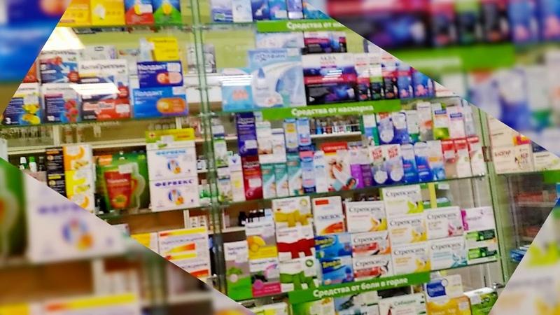 Сказочные Аптекари обманывают людей во время пандемии COVID 19