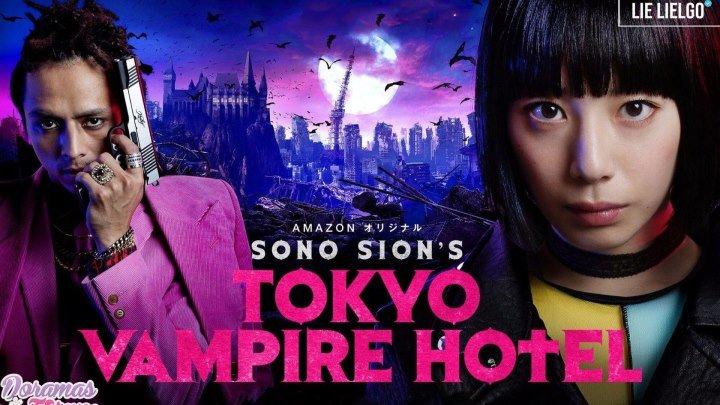 Tokyo Vampire Hote EP 09 FINAL |DoramasTC4ever