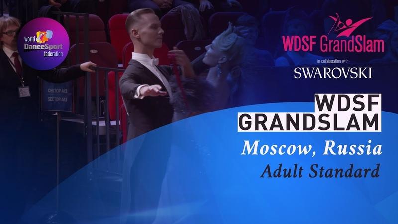 Sodeika - Zukauskaite, LTU   2019 GrandSlam STD Moscow   R3 VW