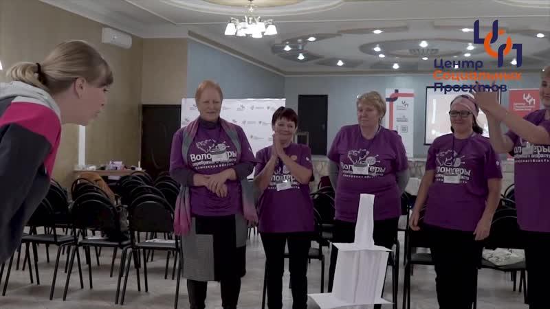 Областной форум Время новых возможностей для координаторов отрядов серебряного добровольчества Самарской области