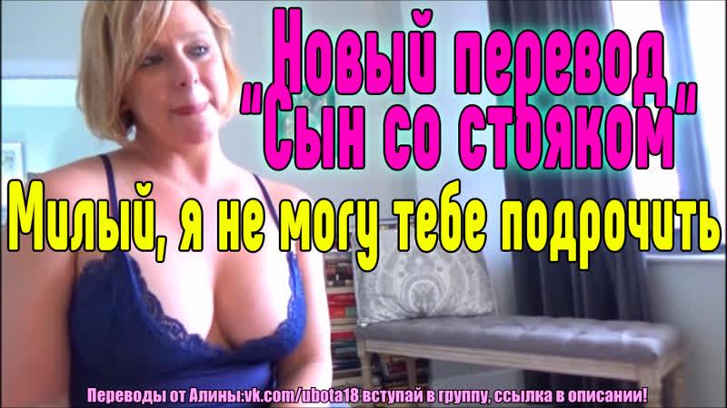 Милфа Brianna Beach  Секс со зрелой мамкой секс порно эротика sex porno milf brazzers anal blowjob milf anal секс инцест трахнул