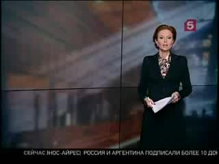 Миллиардер Прохоров призывает упростить процедуру увольнения