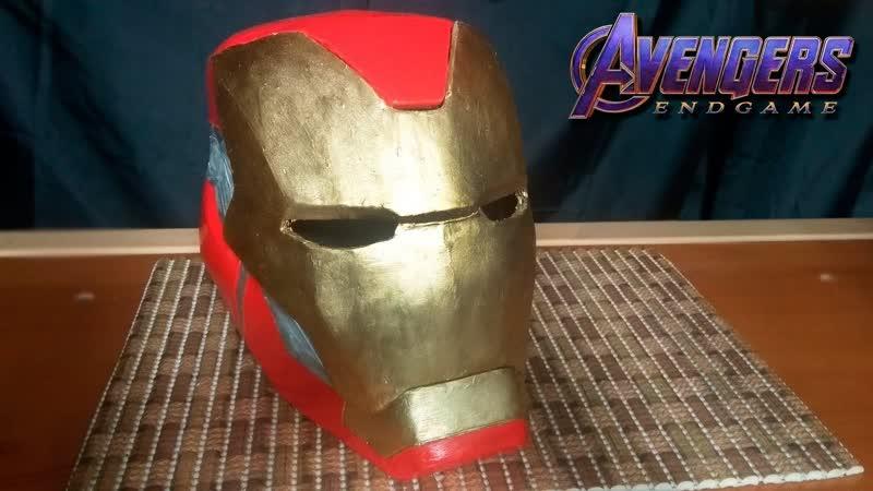 Как сделать шлем железного человека марк 85 из Мстители Финал-Avangers Endgame Iron Man mark 85 DIY
