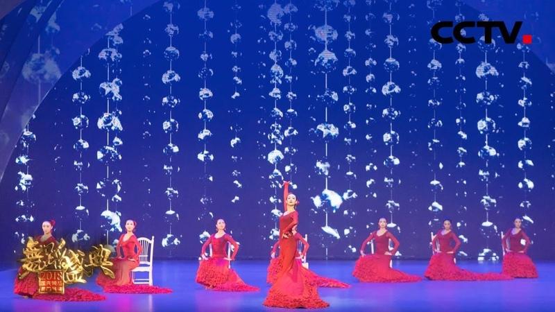 《舞蹈盛典 2018国庆精品舞蹈展演》50名国内顶尖舞者 为观众打造经典艺术20027