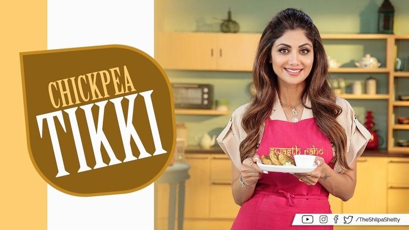 Chickpea Tikki (Patties) | Shilpa Shetty Kundra | Healthy Recipes | The Art of Loving Food
