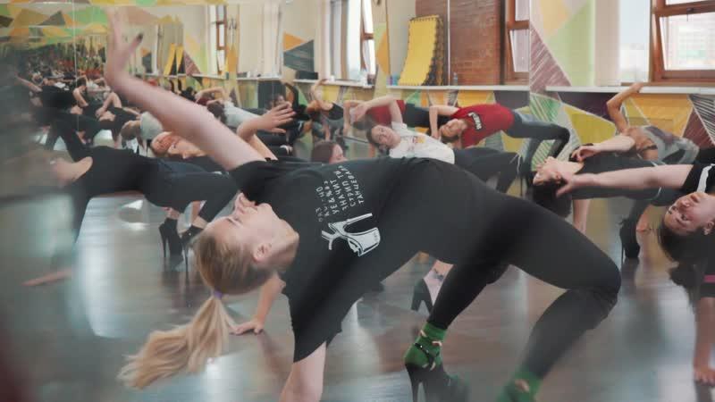 STRIP CLASSES | Дом Танца FREEDOM