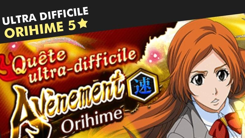 Bleach Brave Souls : Avènement Orihime 5 ★ (ultra) Très Difficile