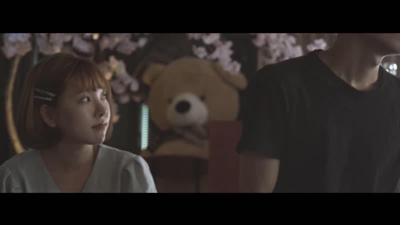 Haruna (하루나) — Me, Alone (내 친구의 남자에게)