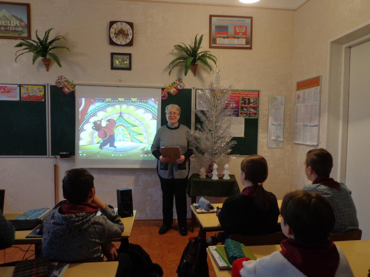 донецкая республиканская библиотека для детей, занятия с детьми, зимние праздники, отдел обслуживания учащихся 5-9 классов