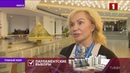 Свыше тысячи международных специалистов мониторили парламентские выборы в Беларуси. Главный эфир