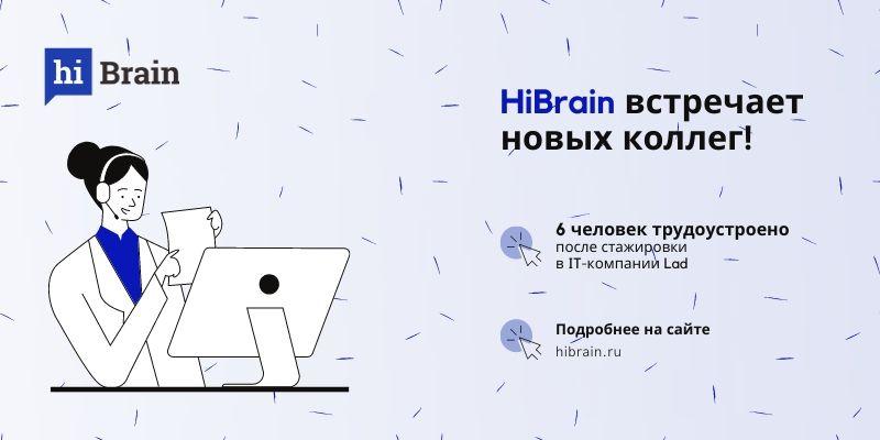 Трудоустройства после курсов программирования в IT-компанию в Нижнем Новгороде