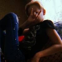 Ksenya Mishina