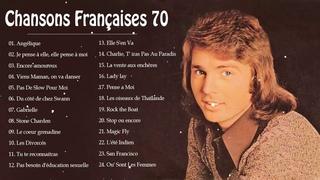 Chansons Françaises Années 70 || Les chansons Francaise de mon enfance dans les années 70