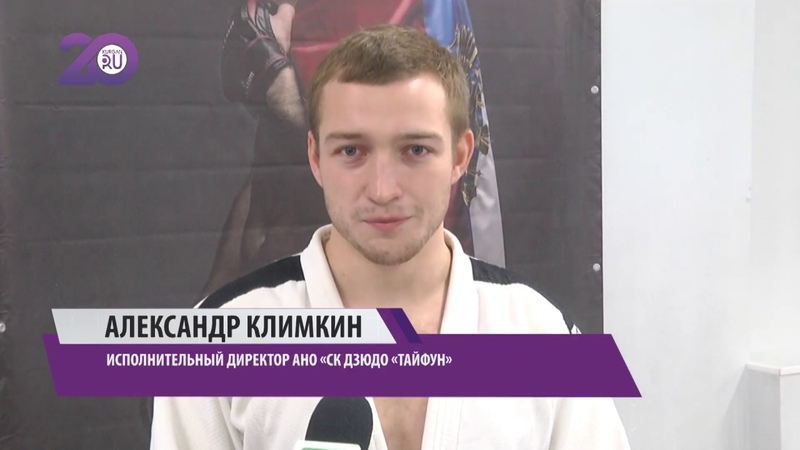 К бою! Школа легендарного бойца ММА Александра Шлеменко откроется в Кургане