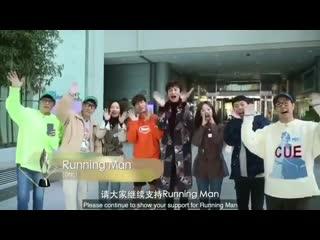 Running man win starhub favourite variety show award 2019 (social voting)