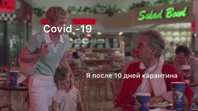 Настроение Билли Боб Тортон coub