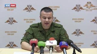 В УНМ ДНР назвали имена виновных в обстрелах Донецка из тяжелых вооружений