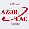 АЗЕРТАДЖ - Новости Азербайджана
